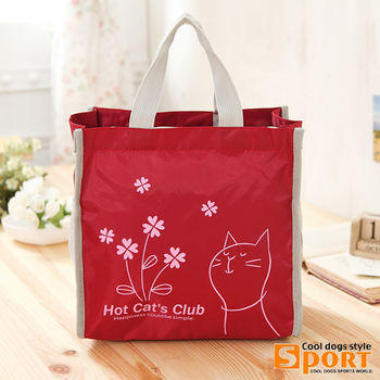 【CoolDog酷狗】大貓系列-ISO認証優質餐袋 萬用小提袋(深紅7800-179)