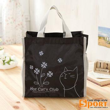 【CoolDog酷狗】大貓系列-ISO認証優質餐袋 萬用小提袋(黑色7800-179)