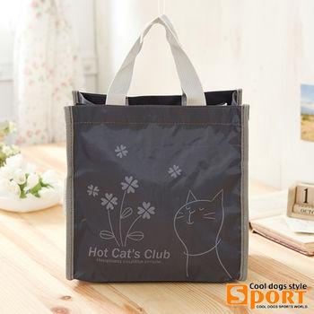 【CoolDog酷狗】大貓系列-ISO認証優質餐袋 萬用小提袋(灰色7800-179)