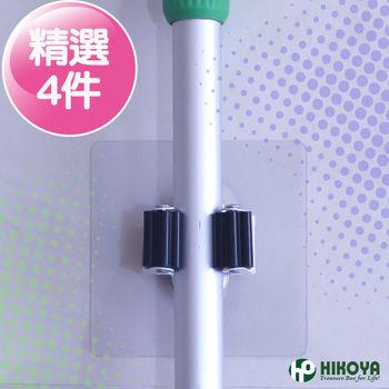 【HIKOYA】隱形無痕拖把掛鉤(精選4入)-經典霧面