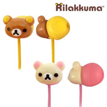 懶懶熊系列立體聲造型耳道式耳機麥克風