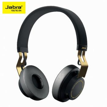 捷波朗 Jabra MOVE Wireless 耳罩式無線耳機 【限量款】