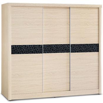 【日式量販】淺調印花設計7尺衣櫃