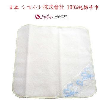Luo mandi 羅曼蒂 日本品牌100%棉手巾