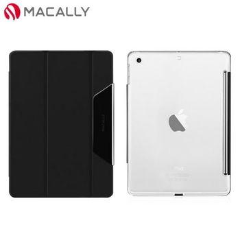 【Macally】iPad Air上下蓋分體式保護套-黑色(CMATEPA5B)