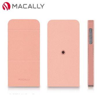 【Macally】iPhone 5/5S可旋轉支架式皮套-紅(SSTAND5R)