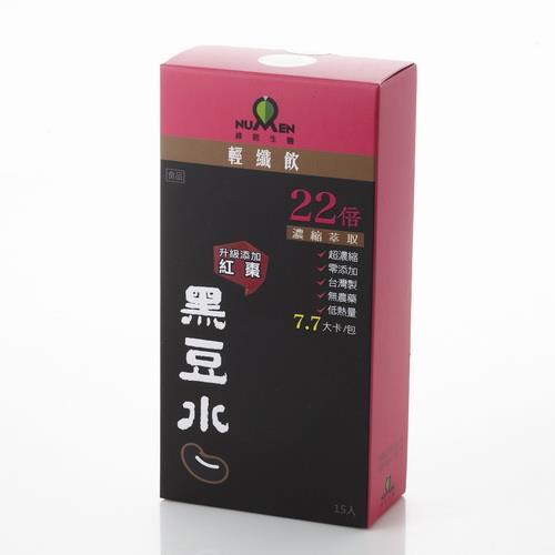 綠恩黑豆水+紅棗15入裝(15盒)