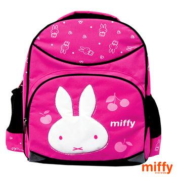 【Miffy 米飛兔】雙層護脊書包