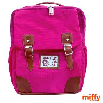 【Miffy 米飛】護脊超輕巧後背書背包(桃)