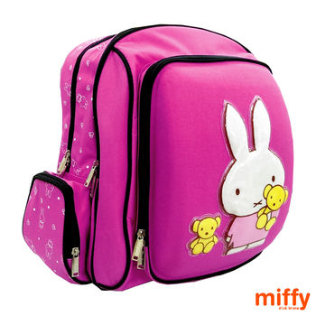 【Miffy 米飛兔】EVA護脊書背包