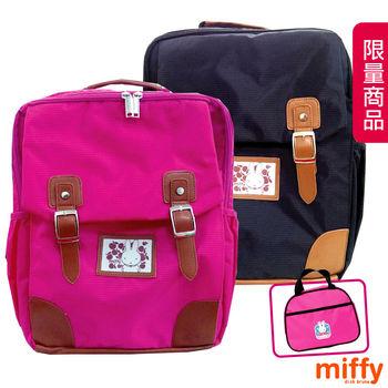 【Miffy 米飛】護脊超輕巧後背書背包+Miffy 便當袋(黑/桃)