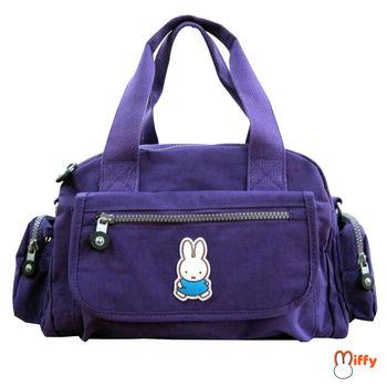 【Miffy 米飛】休閒皺皺兩用側背包(葡萄紫)
