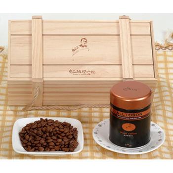 《山海觀咖啡莊園》麝香蜜咖啡豆150gx2罐(不含木盒)