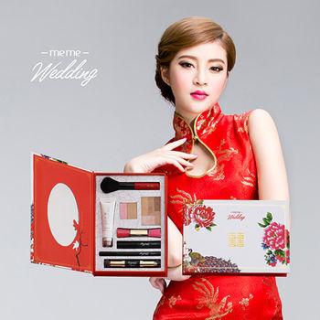 【UMeMe彩妝盒】雙囍臨門(MeMe Wedding系列)