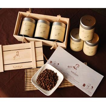 《山海觀咖啡莊園》精品咖啡豆150gx3罐(木質禮盒)1組