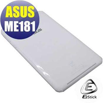 【EZstick】ASUS MeMO Pad 8 ME181 (K011) 平板專用 二代透氣機身保護膜 (DIY包膜)