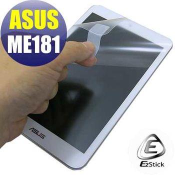 【EZstick】ASUS MeMO Pad 8 ME181 (K011) 專用 靜電式筆電LCD液晶螢幕貼 (鏡面防汙螢幕貼)