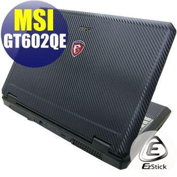 【EZstick】MSI GT60 2QE  專用 Carbon黑色立體紋機身貼 (DIY包膜)