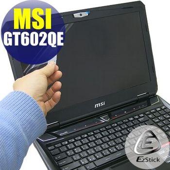 【EZstick】MSI GT60 2QE  專用 靜電式筆電LCD液晶螢幕貼 (鏡面螢幕貼)