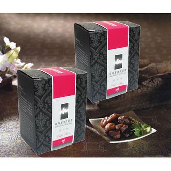 《山海觀咖啡莊園》咖啡梅x6盒