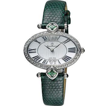 BijouMontre 寶爵 Gala 絕代佳人限量鑽錶-銀x綠/38mm A13070