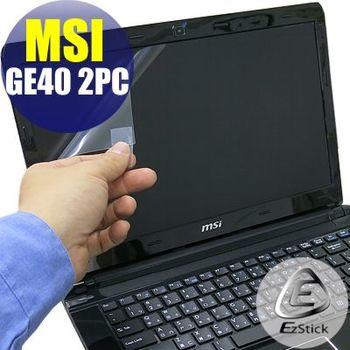 【EZstick】MSI GE40 2PC 專用 靜電式筆電LCD液晶螢幕貼 (鏡面螢幕貼)