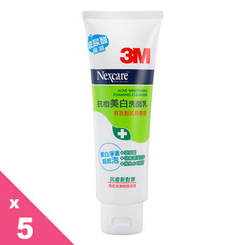 3M Nexcare 抗痘美白洗面乳100g(5入)