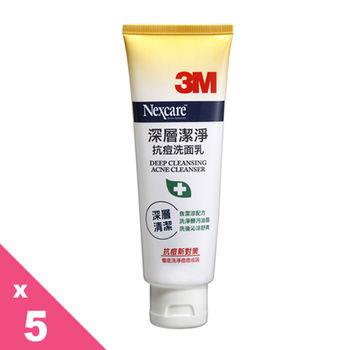 3M Nexcare 深層潔淨抗痘洗面乳100g(5入)