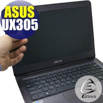 【EZstick】ASUS UX305  專用 靜電式筆電LCD液晶螢幕貼 (霧面螢幕貼)