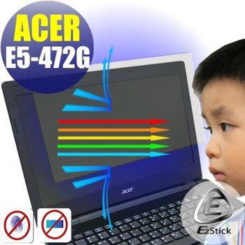 【EZstick】ACER Aspire E14 E5-472 筆電專用 防藍光護眼 鏡面螢幕貼 靜電吸附 (鏡面螢幕貼)