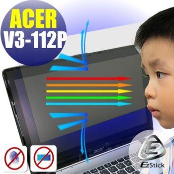 【EZstick】ACER Aspire V11 V3-112P (特殊規格) 筆電專用 防藍光護眼 鏡面螢幕貼 靜電吸附 (鏡面螢幕貼)