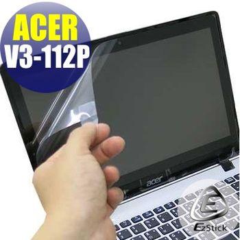 【EZstick】ACER Aspire V11 V3-112P 專用 靜電式筆電LCD液晶螢幕貼 (鏡面螢幕貼)
