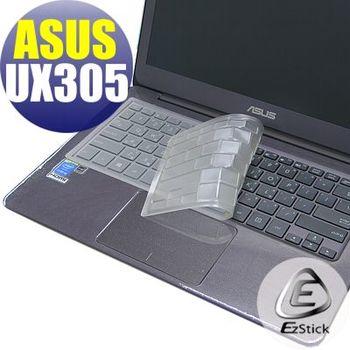 【EZstick】ASUS UX305 系列專用 奈米銀抗菌 TPU 鍵盤保護膜