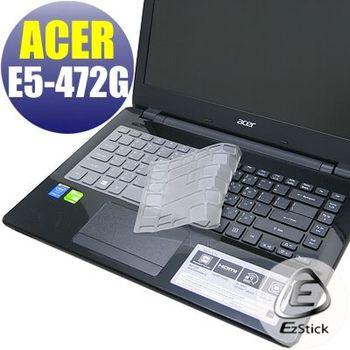 【EZstick】ACER Aspire E14 E5-472 系列專用 奈米銀抗菌 TPU 鍵盤保護膜