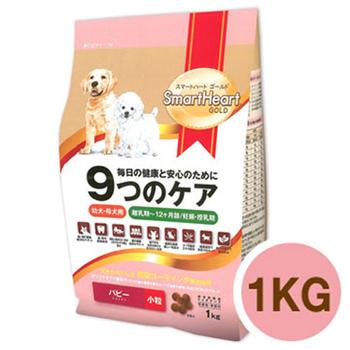 【SmartHeart GOLD】慧心機能犬糧 - 幼犬成長配方 1kg x 2包