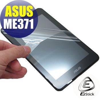 【EZstick】ASUS FonePad ME371 ME371MG 專用 靜電式筆電LCD液晶螢幕貼 (AG霧面螢幕貼)