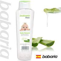 ~西班牙Babaria~寶貝身體護膚油400ml ^#40 不含PARABEN ^#41