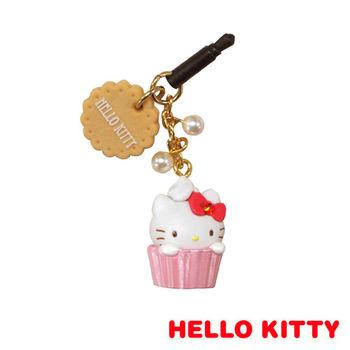 三麗鷗授權垂吊式點心造型耳機塞-Kitty