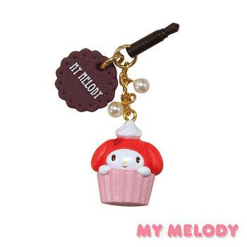 三麗鷗授權垂吊式點心造型耳機塞-紅Melody