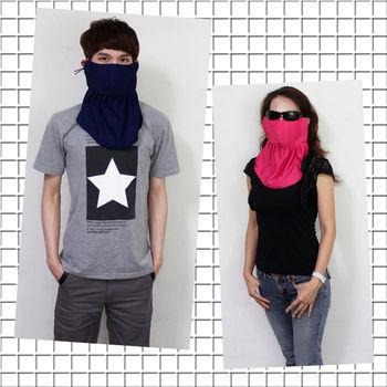 omax台製吸濕排汗護頸口罩-3入*顏色隨機*