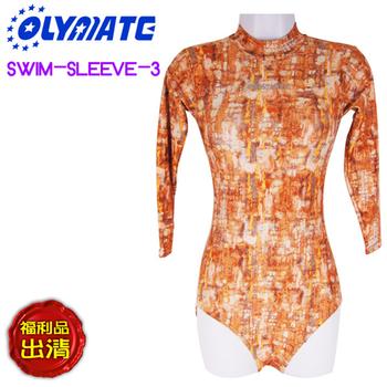 出清品OLYMATE連身長袖專業泳裝-3