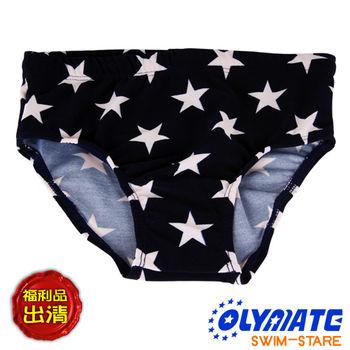 出清品OLYMATE兒童三角泳褲