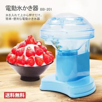 【棒棒】電動刨冰機 BB-201