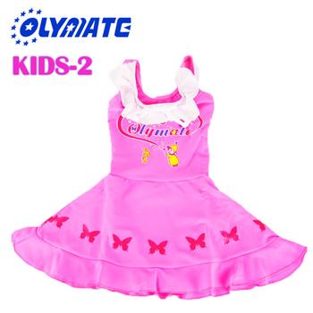 福利品出清 OLYMATE 兒童連身泳裝/粉紅