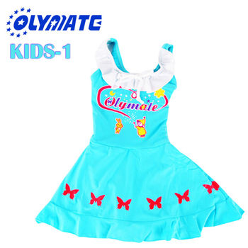 福利品出清 OLYMATE 兒童連身泳裝/水藍色