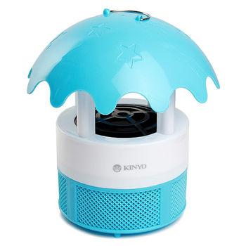 【KINYO】水滴造型USB吸入式捕蚊燈KL-101
