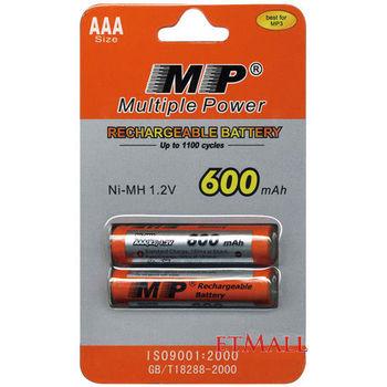 【MP】四號鎳氫充電式電池 AAA(2入)