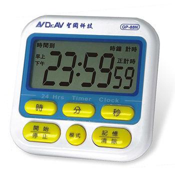【Dr.AV】大螢幕24小時正倒數計時器(GP-88N)