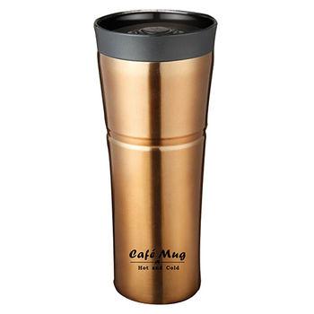 【Dr.AV】咖啡專用保溫杯-兩色任選(CM-580)