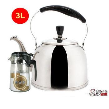 妙廚師不鏽鋼經典琴音壺3L+好料理泡茶杯-750ml